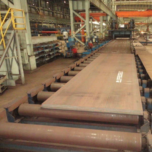 Low Alloy Steel Plate (SA533)